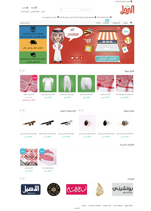 Noon Technologies Private Limited:: IT : ECOMMERCE:: MOBILE